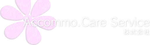 Accommo.Care Service 株式会社